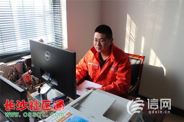 我市李沧环境卫生有限公司田勇瑞,青岛固体物处置有限责任公司职工
