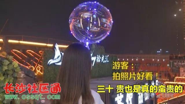最近,一种会发光的气球,在街头流行起来,彩色灯光环绕在气球上,绝对是拍照神器,被封为网红气球。在灯火璀璨的洪崖洞,不时能看见一串彩灯漂浮在人群上方,购买这种发光气球的,大多是年轻女性和小孩。   虽然发光气球的价格比普通气球贵出不少,但因为颜值高,市场行情还不错。记者粗略看了一下,洪崖洞附近起码有七、八个摊点在售卖。据观察,发光气球分为两类,一种是可以漂浮起来的飘空款,一种是有拖杆的手持款,构造其实都很简单:透明球体外,环绕着两根很细的LED彩灯带,彩灯带另外一头连着一个电池盒,有开关可以控制发