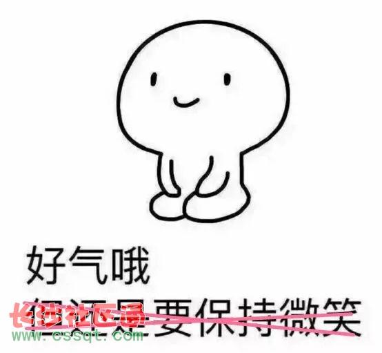 动漫 简笔画 卡通 漫画 手绘 头像 线稿 554_511