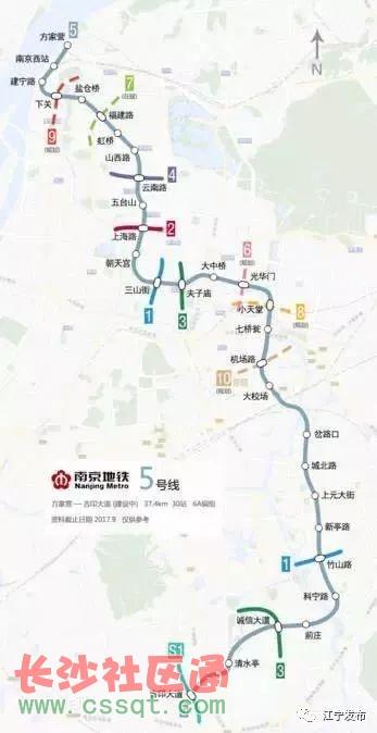 建设中的南京地铁5号线 通过串联主城各大功能区, 将有效缓解南京市