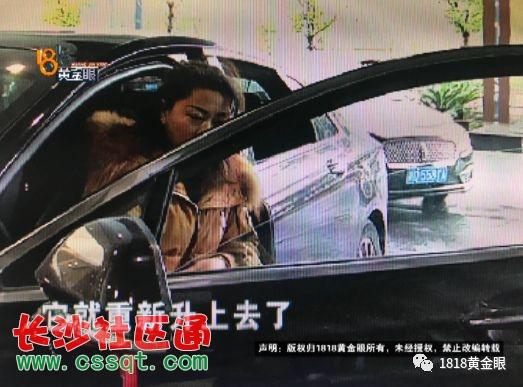 汽车左后车窗又出了故障
