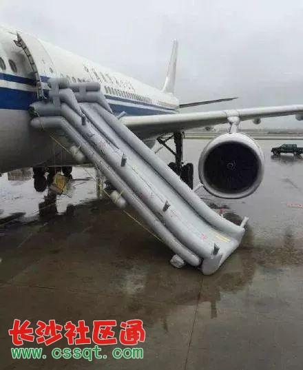 坐国内飞机不能带什么