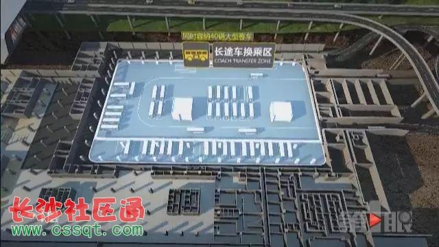 重庆西站立体换乘攻略(附:进站攻略)_长沙社区通