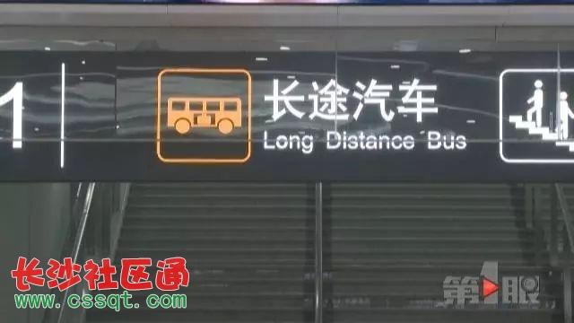 重庆西站立体换乘攻略(附:进站攻略)_其它_长沙社区通