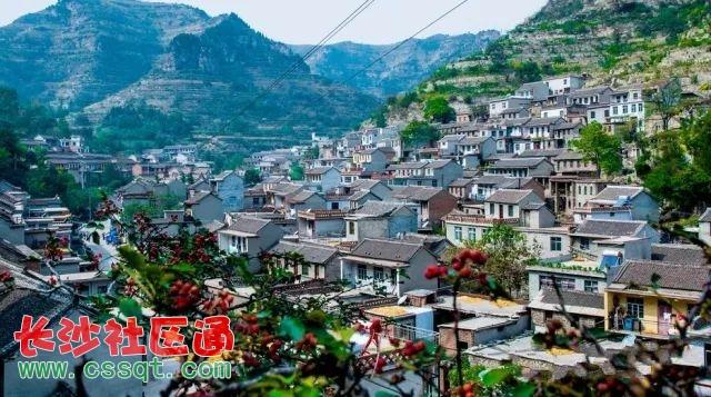 """进步奖和范例奖称号的通知,其中, 邯郸涉县获得""""河北省人居环境奖""""图片"""