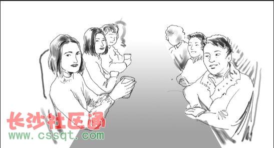 动漫 简笔画 卡通 漫画 手绘 头像 线稿 547_296