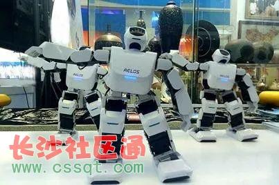"""院士""""火""""了新工科 哈工大科技机器人学院在大连成立"""