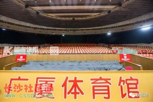 杭州体育馆_杭州体育馆将进行亚运会改造升级!新赛季广厦男篮也要