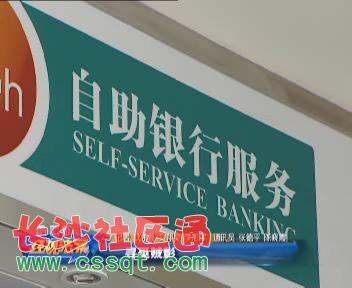 州哪里有银行卡_海西州天峻县公安局刑警大队 民警 颜桂芳:银行卡内的钱,是在