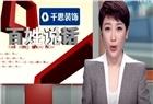 长沙高信・向日葵小区给业主发红包 还能抵算物业费!