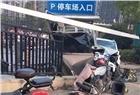 长沙奥克斯缤纷广场停车场内共享电动车肇事 家属称突然失控加速!