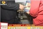 """长沙五一广场一网红麻辣烫店被查!使用食材""""不知道是什么""""、蟑螂在食物里""""穿行"""""""