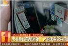长沙市长沙县一12岁男孩失联5天!家人急疯了