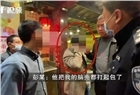 长沙两男子火锅店上演全武行 抱摔砸头只因一通神秘来电