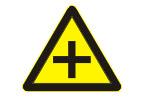 道路交通标志之警告标志