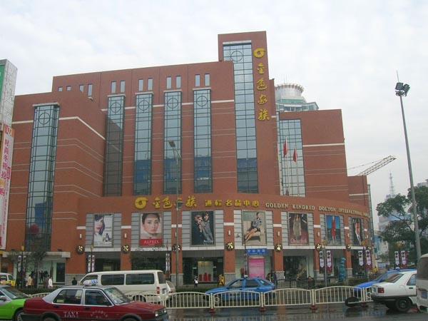 长沙市通程金色家族东塘店地址公交电话查询