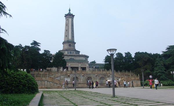 长沙市烈士公园