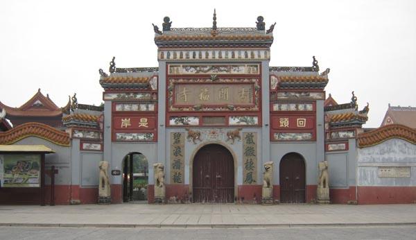 长沙市开福寺