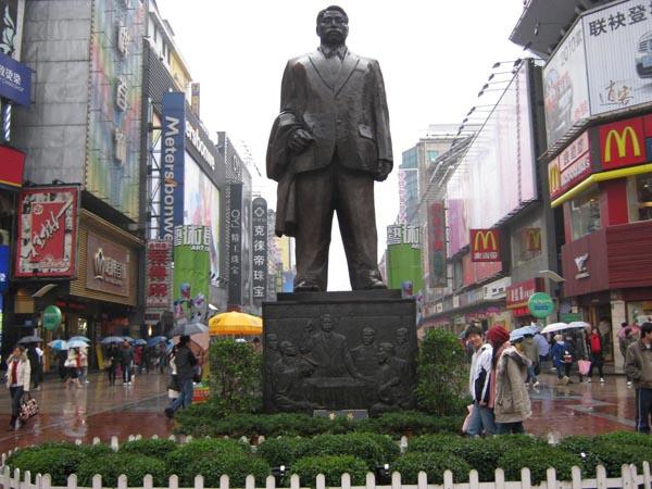 长沙市黄兴南路步行街