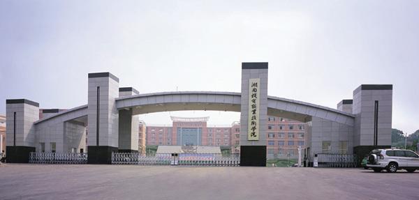 湖南机电职业技术学院公交地址查询图片
