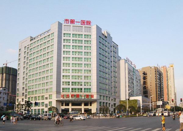 深圳市观澜人民医院_长沙湖南省人民医院好些还是长沙中南大学医院好些?