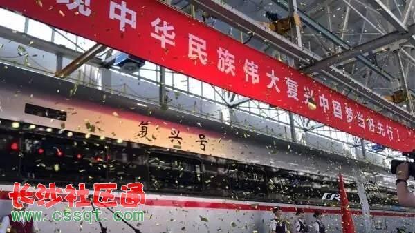 """3 在郑徐客运线上""""金凤凰""""和""""蓝海豚""""彼此用420公里的时速, 相对速度"""