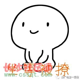 动漫 简笔画 卡通 漫画 手绘 头像 线稿 325_325