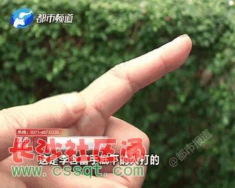 在河南省鹤壁市山城区小庄村 一说起李含富 那可是无人不知无人不晓